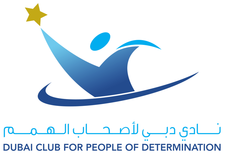 Dubai Club for People of Determination